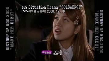 BoA actuará en un drama koreano  Pic12